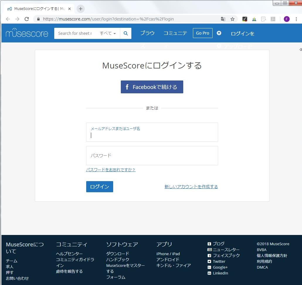 楽譜作成ソフト[MuseScore][ヘルプ][MuseScoreにログインする  MuseScore] ウィンドウが開かれます。