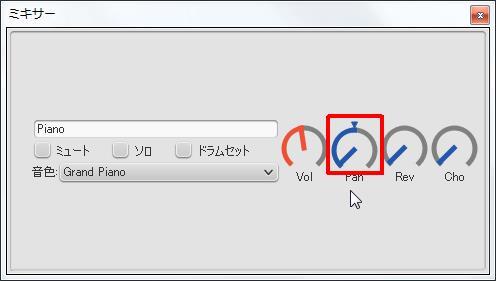 楽譜作成ソフト「MuseScore」[ミキサー][ミキサー]グループの[パンポット]スライダーをマウスの左ボタンをドラッグしたまま下へスライドすると[0.00]になります。