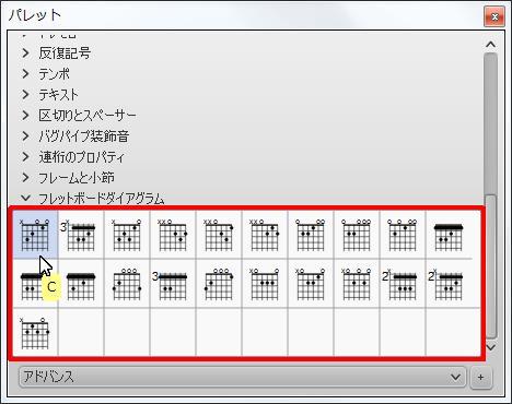 楽譜作成ソフト「MuseScore」[C]が選択されます。