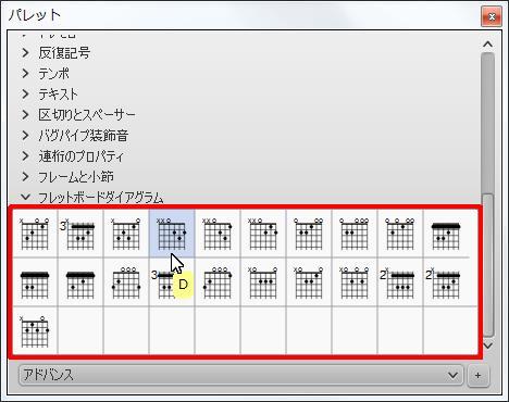 楽譜作成ソフト「MuseScore」[D]が選択されます。