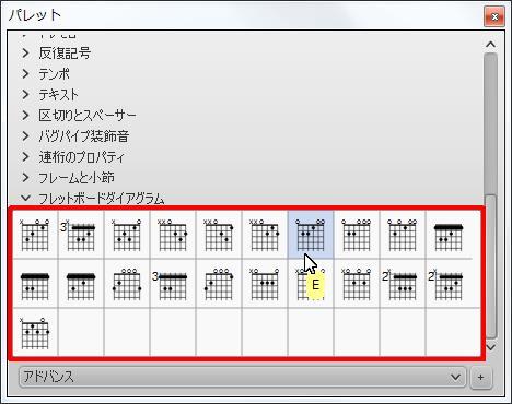 楽譜作成ソフト「MuseScore」[E]が選択されます。