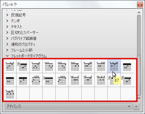 楽譜作成ソフト「MuseScore」[E7]が選択されます。