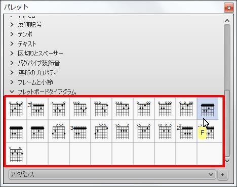 楽譜作成ソフト「MuseScore」[F]が選択されます。