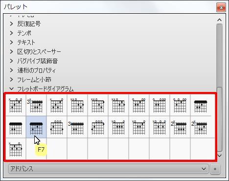 楽譜作成ソフト「MuseScore」[F7]が選択されます。