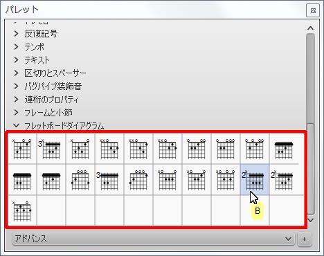 楽譜作成ソフト「MuseScore」[B]が選択されます。