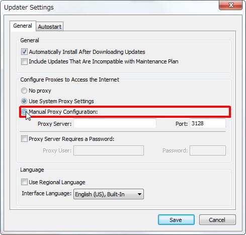 [Configure Proxies to Access the Internet(インターネットにアクセスするためのプロキシの設定)] グループの [Manual Proxy Configuration(手動プロキシ設定)] オプション ボタンをオンにすると手動プロキシ設定をします。