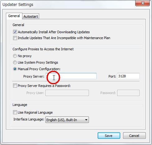 [Configure Proxies to Access the Internet(インターネットにアクセスするためのプロキシの設定)] グループの [Proxy Server(プロキシサーバー)] を設定します。