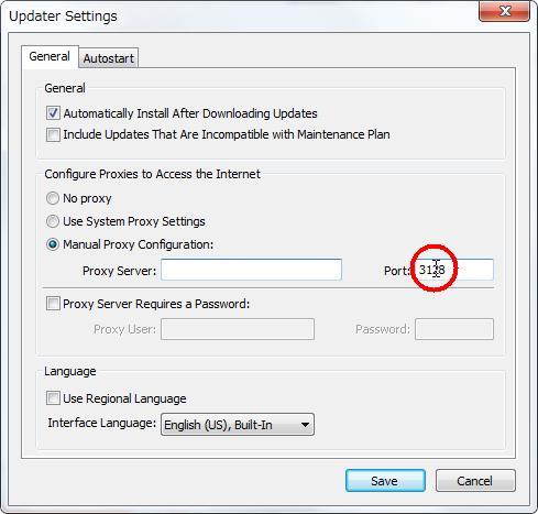[Configure Proxies to Access the Internet(インターネットにアクセスするためのプロキシの設定)] グループの [Port(ポート)] を設定します。