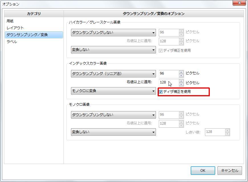pdf グレースケール 変換 フリーソフト