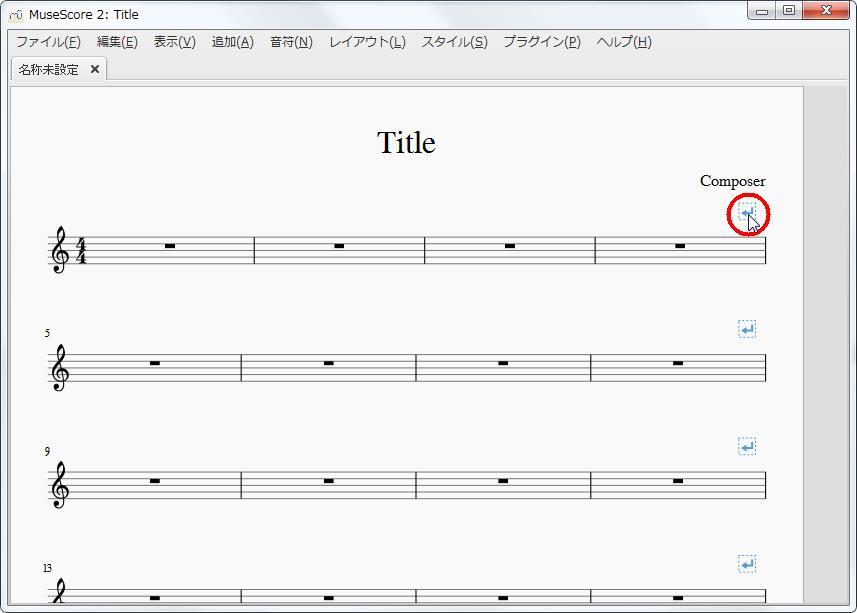 楽譜作成ソフト「MuseScore」[選択フィルター]区切りとスペーサー記号の非印刷属性を見せます。