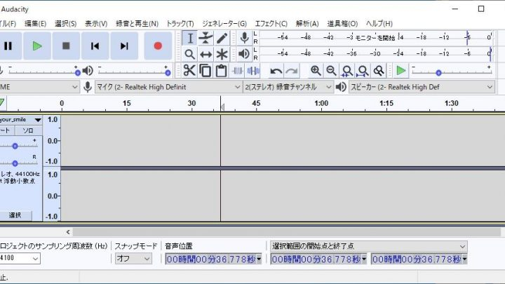 音声編集ソフト「Audacity(オーダシティ)」フェードイン・フェードアウトの使い方