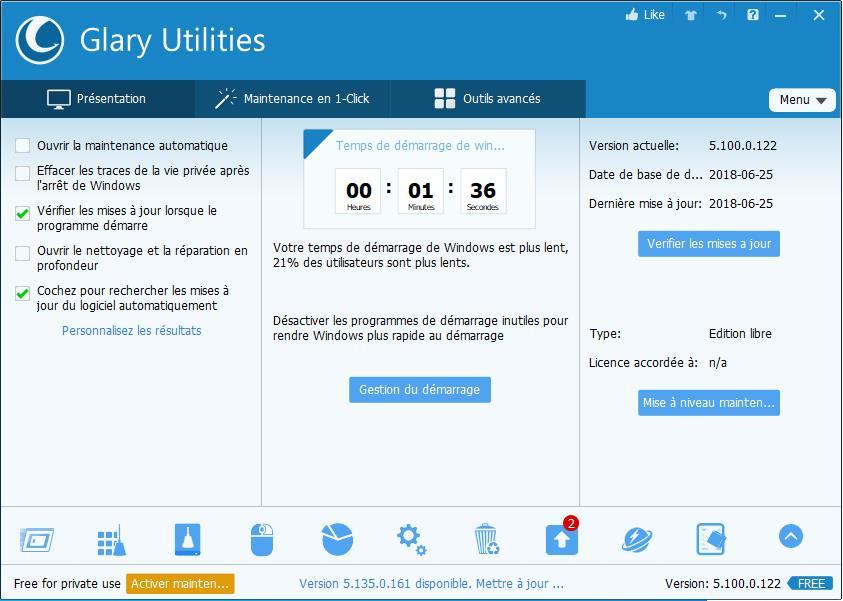 PCメンテナンスソフト「Glary Utilities(グレイ ユーティリティ)」の使い方
